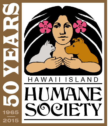 HIHS 50years Logo color